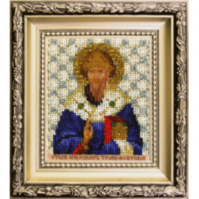 Набор для вышивания Чарівна Мить Б-1223 Икона Спиридон