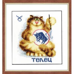 Набор для вышивки крестом Золотое Руно ВЛ-002 Знак зодиака