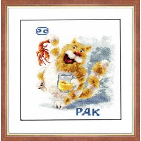 Набор для вышивки крестом Золотое Руно ВЛ-004 Знак зодиака