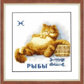 Набор для вышивки крестом Золотое Руно ВЛ-012 Знак зодиака