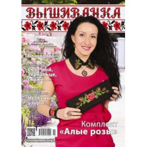 Журнал Вышиванка №114(2) фото