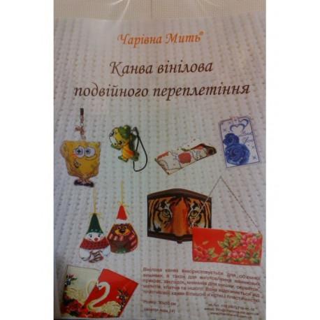 канва виниловая белая Чарівна Мить КВ-14 (30 х 50 см) фото