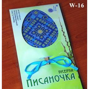 Деревянная заготовка для изготовления бисерной писанки W-16 фото