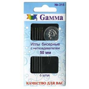 Иглы бисерные Гамма 315  с нитковдевателем