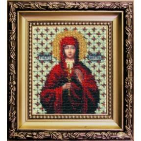 Набор для вышивания бисером Б-1016 Икона святая мученица