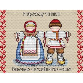 Набор для вышивки крестом МП Студия М-114 Славянский оберег. Неразлучники