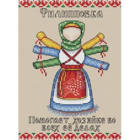 Набор для вышивки крестом МП Студия М-194 Славянский оберег.Филлиповка