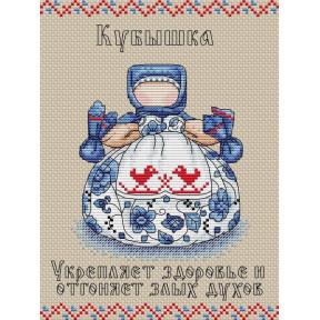 Набор для вышивки крестом МП Студия М-112 Славянский оберег.Кубышка