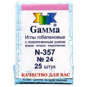 Иглы гобеленовые 357 № 24 Гамма
