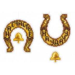 Набор для вышивки крестом МП Студия Р-159 Золотая подкова
