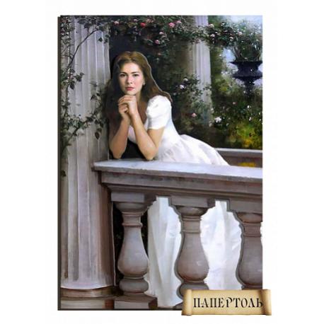 """Картина из бумаги Папертоль РТ150038 """"Девушка у балюстрады"""" фото"""