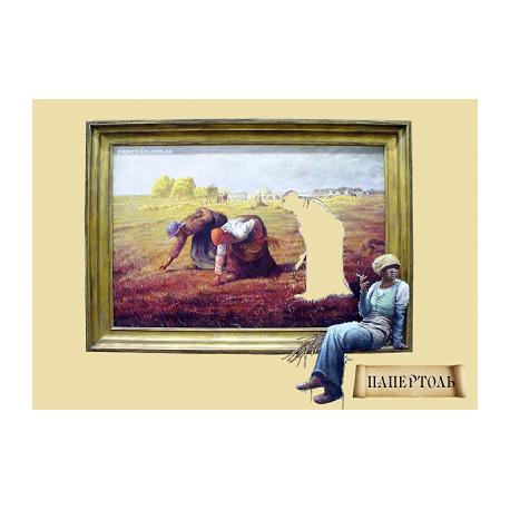 """Картина из бумаги Папертоль РТ150046 """"Трудовые будни"""" фото"""