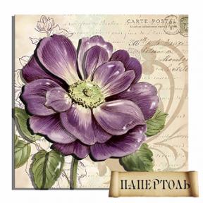 "Картина из бумаги Папертоль PT150134 ""Винтаж-2"""