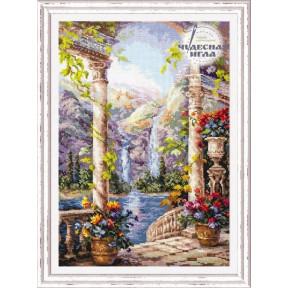 Набор для вышивки крестом Чудесная игла 44-21 «На острове мечты»