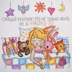 Набор для вышивки крестом Марья-Искусница 07.006.08 Спящая девочка
