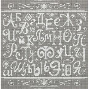 """Набор для вышивки крестом Panna А-7031 """"Алфавит"""" фото"""