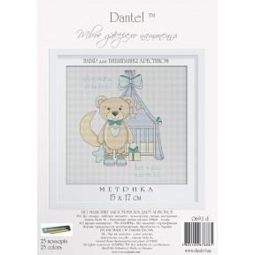 """Набор для вышивки крестом Dantel 069.1 d """"Метрика. Мальчик"""" фото"""