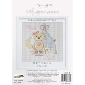 """Набор для вышивки крестом Dantel 069.2 d """"Метрика. Девочка"""" фото"""