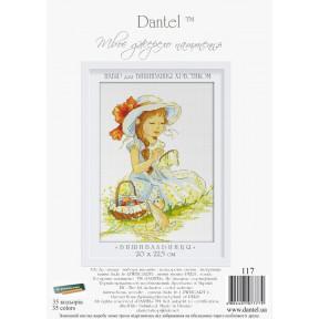 """Набор для вышивки крестом Dantel 117 """"Вышивальщица"""" фото"""