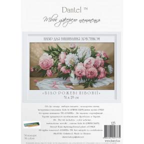 """Набор для вышивки крестом Dantel 125 """"Бело розовые пионы"""" фото"""