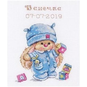 Набор для вышивки крестом Алиса 0-187 Зайка Ми малыш