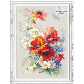 Набор для вышивки крестом крестом Чудесная игла 100-043 Свет любви