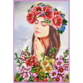 Набор для вышивания бисером Картины Бисером Р-383 Молитва фото