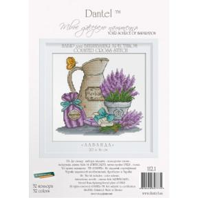 """Набор для вышивки крестиком Dantel 111 """"Чай"""""""