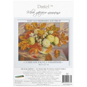 Набор для вышивки крестиком Dantel 114 Осенний натюрморт с