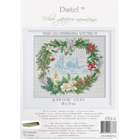 """Набор для вышивки крестом Dantel 071.4 d Времена года """"Зима"""""""