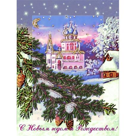 Набор для вышивания открытки бисером Butterfly 710 Светлое