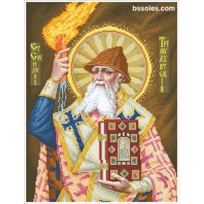 Набор для вышивания бисером БС Солес СММ-ІЗ  Святой Николай (ростовой)
