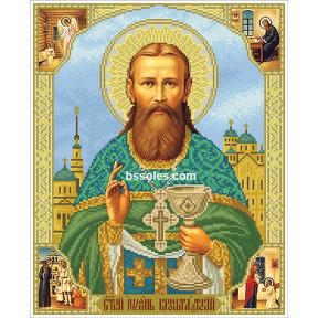 Набор для вышивания бисером БС Солес СМС-В  Святой мученик Спиридон (большой)