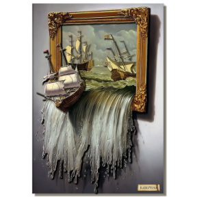 "Картина из бумаги Папертоль PT150020 ""Море в картине"""