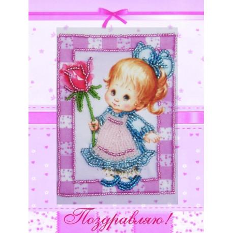 Набор для вышивания открытки бисером Butterfly 736 Девочка с