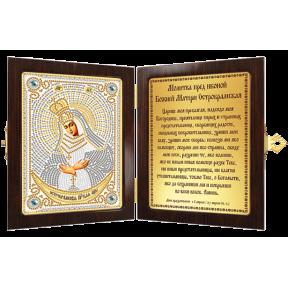 Набор с рамкой-складнем для вышивания бисером СМ7006 Богородица Остробрамская