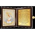 Набор с рамкой-складнем для вышивания бисером СМ7006 Богородица