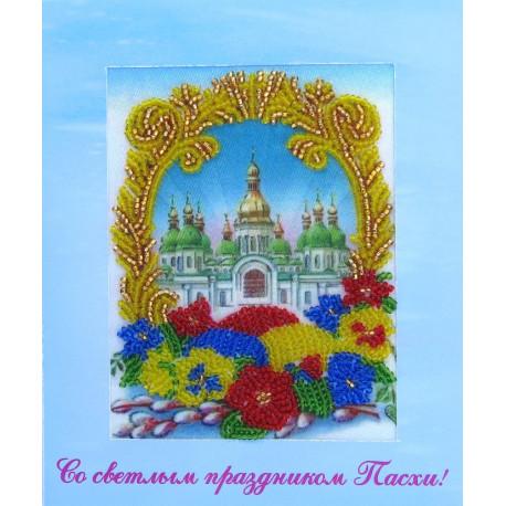 Набор для вышивания открытки бисером Butterfly 731 Светлая