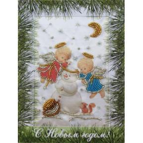 Набор для вышивания открытки бисером Butterfly 707 Зимняя забава