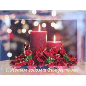 Набор для вышивания открытки бисером Butterfly 703 Новогодние свечи