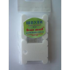 Шпули (бобины) пластиковые для мулине БП1 (20шт)